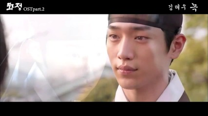 [mv/hd] Kim Tae Woo – Rust ['hwajung' Ost Part 2]