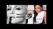 Ивана ще представя Мадона на българската публика 28 август