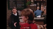 Friends, Season 2, Episode 11 Bg Subs