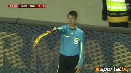 Унгария 1:1 България