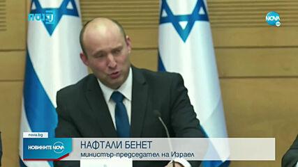 Израелският парламент избра нов премиер