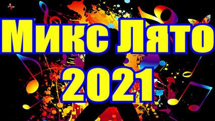 Chalga Summer mix 2021 / Чалга микс лято 2021
