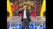 Господари на ефира 28/09/2009 Супер песен за Бойко Борисов ..смях..