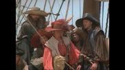 08. Пирати - Кръвни братя * Бг Аудио *