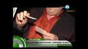 Митьо Пищова - Актьор във всички филми на България