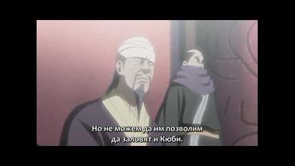 Naruto Shippuuden - 201 (bg sub)