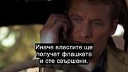 Отмъщението - Сезон 4 , Епизод 12 / Revenge-s04e12 ( Бг превод )