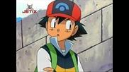 Покемон сезон 10 епизод 46 Бг аудио