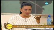 """Екстравагантната """"Мисис България Свят 2014"""" Анита Мейзер - На кафе (16.07.2015)"""