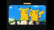 069 Pokemon - The Pi Kahuna
