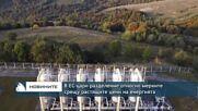 В ЕС цари разделение относно мерките срещу растящите цени на енергията
