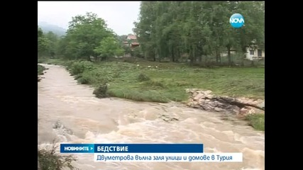 Бедствено положение в старозагорското село Турия - Новините на Нова