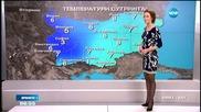 Прогноза за времето (24.02.2015 - сутрешна)