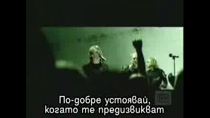 Bon Jovi - Its My Life с превод