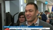 Топалов игра с магистрати за по-малко деца в съдебните зали