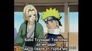 Naruto 185 [bg Subs]