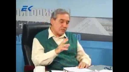 Диагноза и Георги Ифандиев 7.10.2011г.