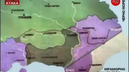 Геноцидът над тракийските българи 18+ Тв Алфа