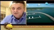 """""""На кафе с българите по света"""" ще разкаже историята на Боби Танчев - На кафе"""