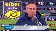 Спортни новини (17.10.2021 - обедна емисия)