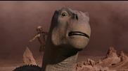 Динозавър (2000) - Бг Аудио [ Цял ]