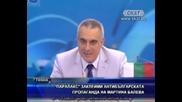 Паралакс заклейми антибългарската пропаганда на Мартина Балева .