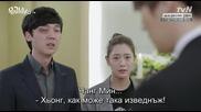 Бг субс! Emergency Couple / Аварийна двойка (2014) Епизод 17 Част 1/2