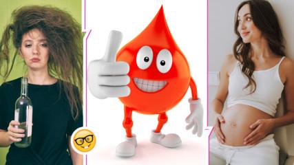Жените с кръвна група 0 зачеват по-трудно! Кои други проблеми се дължат на кръвните ни групи?