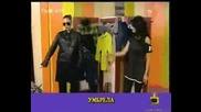 Всяка Уважаваща Себе Си Модница - Господари на ефира (03.10.08)