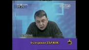 господари на ефира 20.02.10