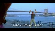Бг Превод Jaan E Mann - Ajnabi Shehar 2 + Добро Качество