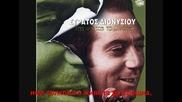 Stratos Dionisiou - An telioni i zoi [превод]