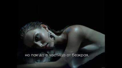 Раздвоение, Лилия Кръстева