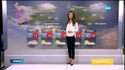 Прогноза за времето (01.04.2015 - централна)