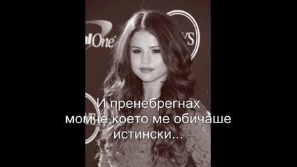 I do not hate you! #промо