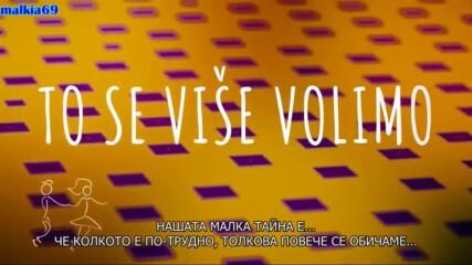 Sandi Cenov - 2020 - Nasa mala tajna (hq) (bg sub)