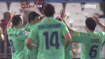 Almeria 0 : 8 Barcelona