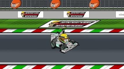 Гран При на Италия Формула 1 Сезон 2013