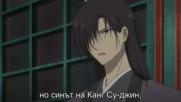 [ Bg Subs ] Akatsuki no Yona - 06 [ Eastern Spirit ]