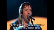[бг превод] James Blunt - Tears And Rain