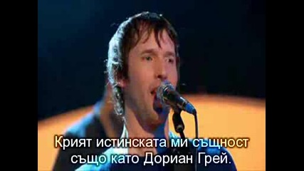 [бг превод] James Blunt - Tears And Rain