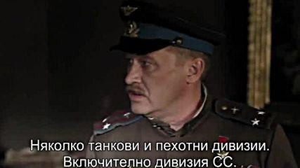 Изтребители ( 2013 ) S01xе11