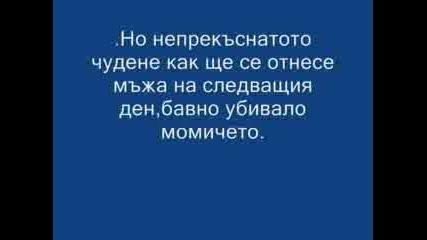 =[ Tova Bilo Lubov - Da Da [=