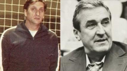 Поклон! Легенди за големите Васил Симов и Борис Гюдеров