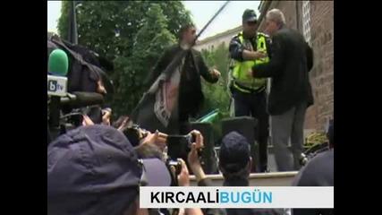 Видео от това какво се е случило пред джамията в София
