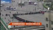 Стотици хора в Северна Корея си чакат мирно и тихо реда да се качат на автобус