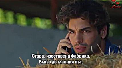 Със Затаен Дъх епизод 10 бг. суб.