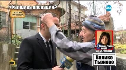 Господари на ефира (12.01.2016 г.)