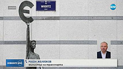 Български, румънски и полски превозвачи - на протест в Страсбург