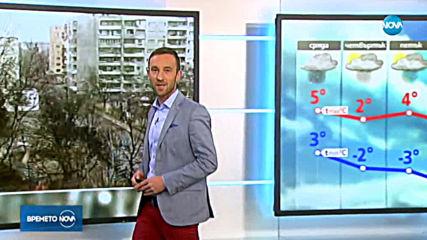 Прогноза за времето (05.02.2020 - обедна емисия)